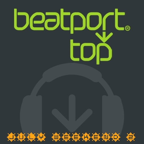Aiff Beatport Top 25 2017 July Weekend 2