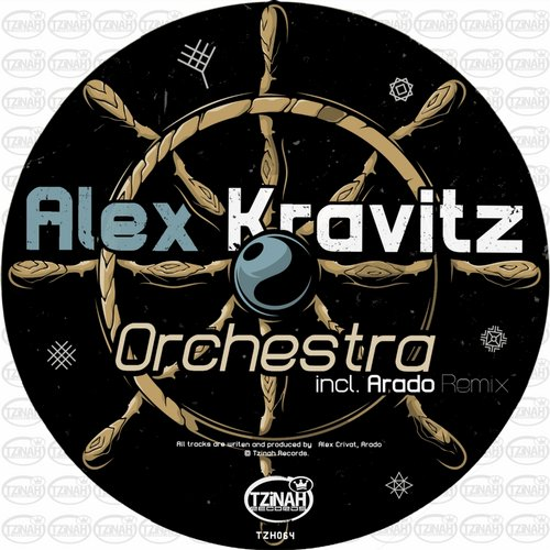 Alex aleman my groove ep twr029 for House music orchestra