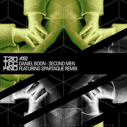 Daniel Boon – Second Men EP [IAMT092]