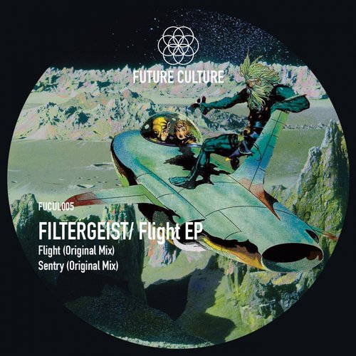 Filtergeist - Flight [FUCUL005]