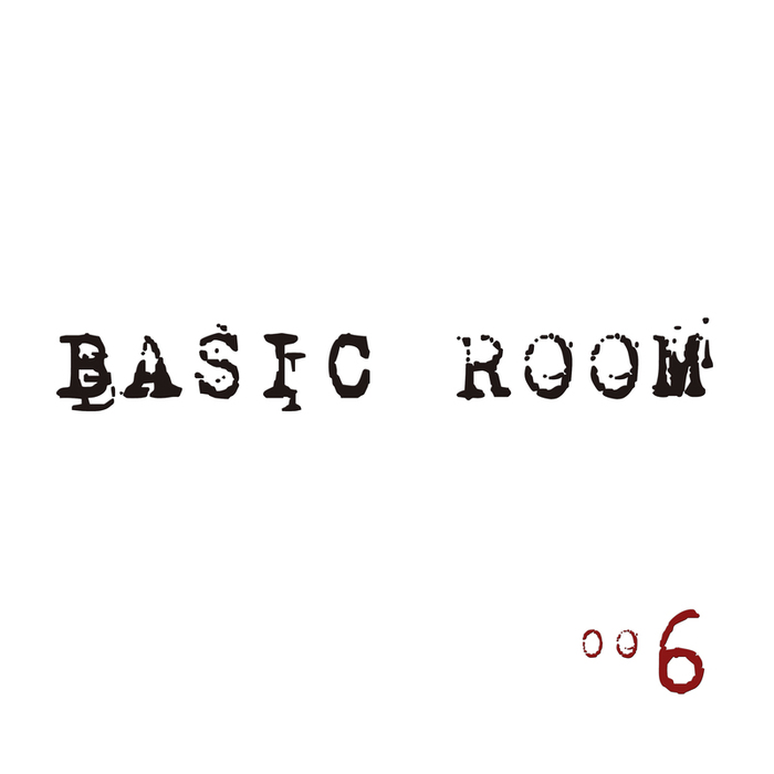 Homeworkers - Basic Room 06 - EP [66808]