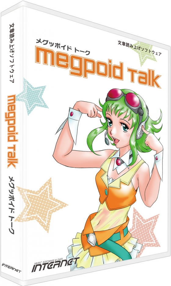 Internet Megpoid Talk v1.00.4 Incl Keygen-R2R