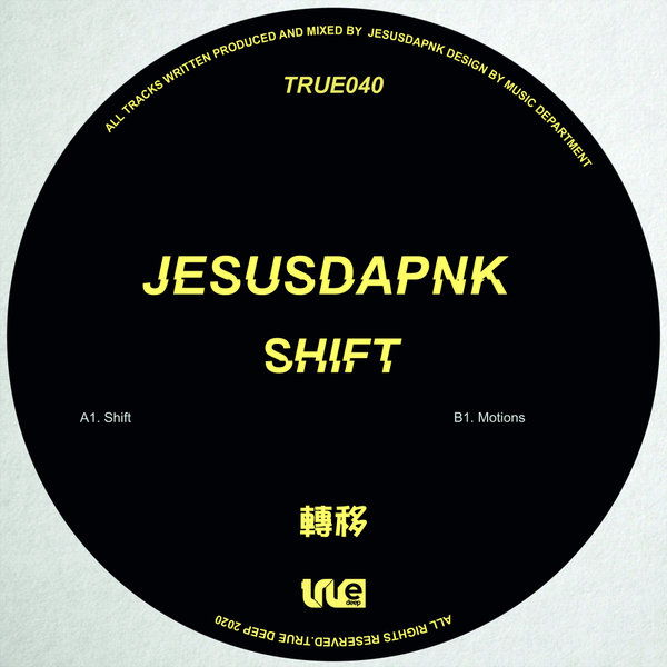 Jesusdapnk - Sippin EP [FNMD008]