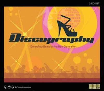 Sample Lab Discography Multiformat-CoBaLT
