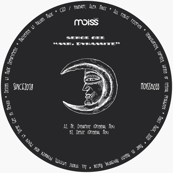 Serge-Ok - Hard To Believe [DBR740]