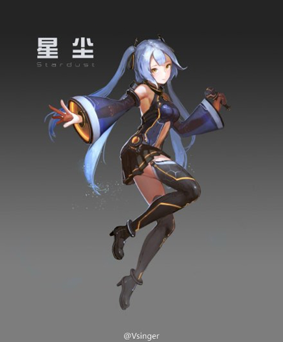 Stardust (XingChen) for Vocaloid4FE