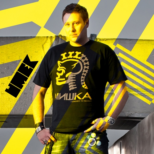 VA - UMEK New year Songs! Chart 2016